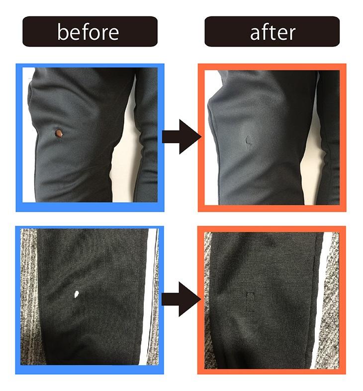 ジャージの穴を共布を使わないで補修した写真と共布を使って補修した写真の対比
